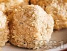 Рецепта Сусамови топки с извара